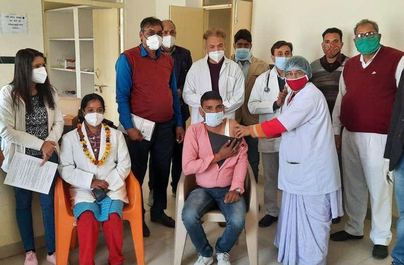 Good news...शाहपुरा के राजकीय अस्पताल में कोरोना का टीकाकरण शुरू