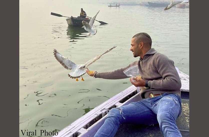 Shikhar Dhawan पर हो सकती है कार्रवाई, वाराणसी में बर्ड फ्लू गाइड लाइन का उल्लंघन कर पक्षियों को खिलाया था दाना