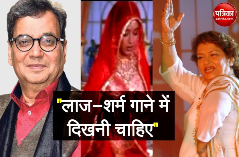 जब Subhash Ghai ने सरोज खान से कहा,'राम लखन' के गाने को मुजरा बना दिया आपने, गुस्सा हो गईं थी कोरियोग्राफर