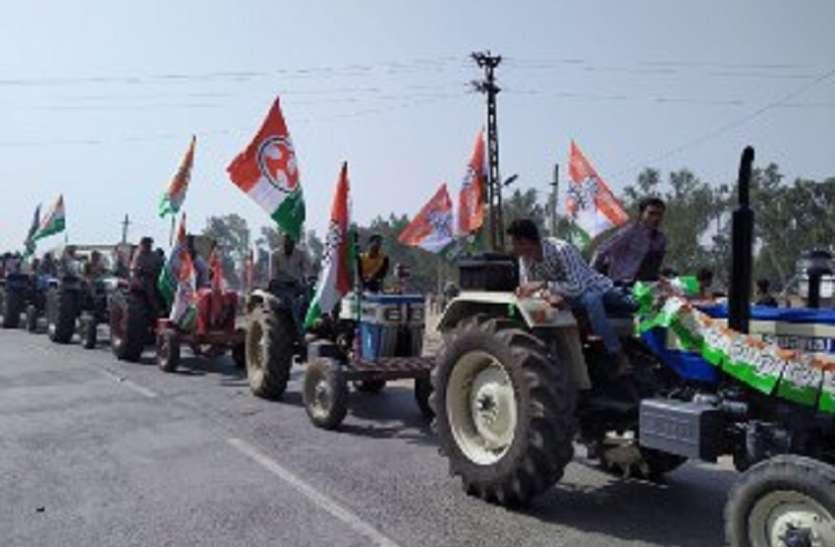 केंद्र सरकार की लगाम अब किसान के हाथ में, कृषि कानूनों के विरोध में निकाली ट्रैक्टर रैली