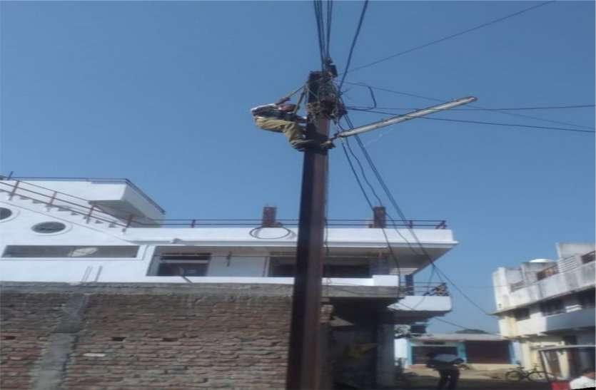 शहर और ग्रामीण क्षेत्र में पांच करोड़ रुपए बिजली बिल बकाया