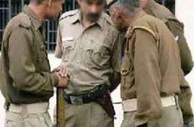 खुलेआमसट्टा खिलारहा पुलिसकर्मी निलंंबित, विभागीय जांच के आदेश