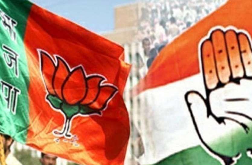 निगम चुनाव के मोड में आ रहे राजनीतिक दल