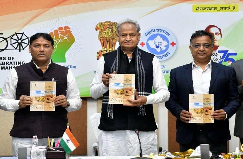 राज्य सरकार ने जारी की 'एम-सैंड' नीति, मुख्यमंत्री बोले- 'गेम चेंजर साबित होगी नीति'