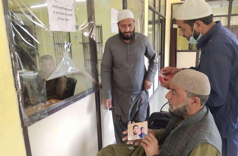 जम्मू कश्मीर से मस्जिद का चंदा जुटाने आए दो युवक  लापता, पूछताछ के लिए पुलिस ने उठाया था