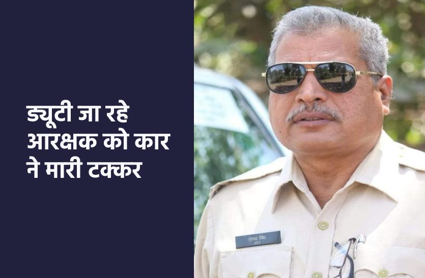 भाजपा नेता के रिश्तेदार की मौत, पुलिस ड्यूटी से लौटते वक्त हुआ हादसा