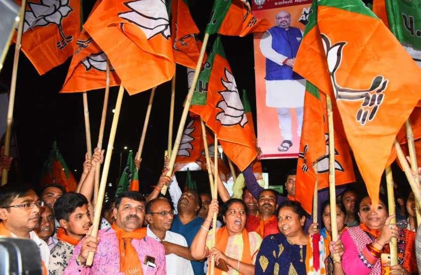 Gujarat: निकाय चुनाव को लेकर भाजपा ने आरंभ की उम्मीदवारों की चयन प्रक्रिया