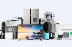 Budget 2021: टीवी-फ्रिज समेत महंगे हो सकते हैं ये इलेक्ट्रिाॅनिक आइटम्स, आयात शुल्क बढ़ाने की तैयारी