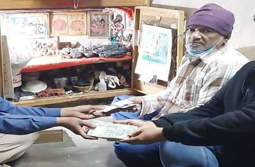 पांच हजार की अपेक्षा के मुकाबले 29,300 रुपए की निधि अर्पित