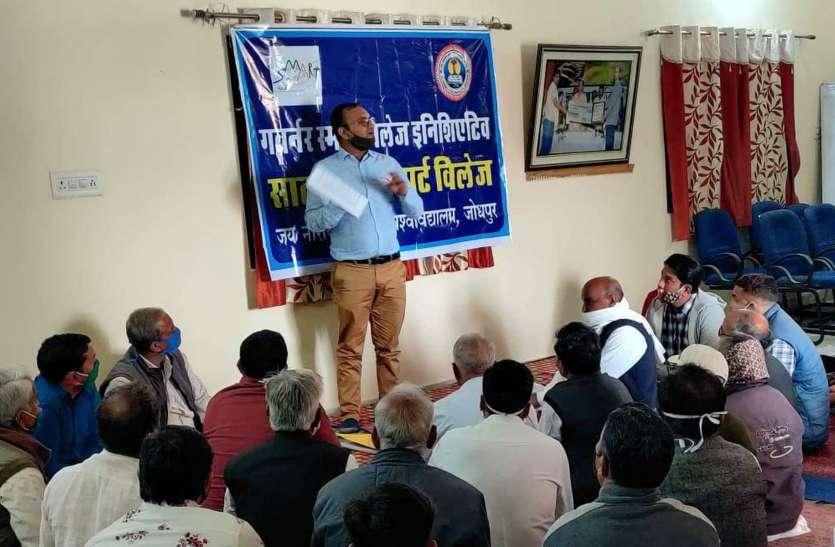 ग्रामीणों के पास बजट नहीं, जेएनवीयू शिक्षक ने 2 महीने की सैलेरी दी