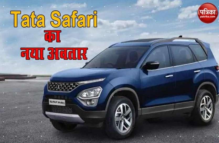 26 जनवरी को नए अवतार में पेश होगी Tata Safari, जानें इस SUV की तकनीक से लेकर फीचर्स तक सबकुछ