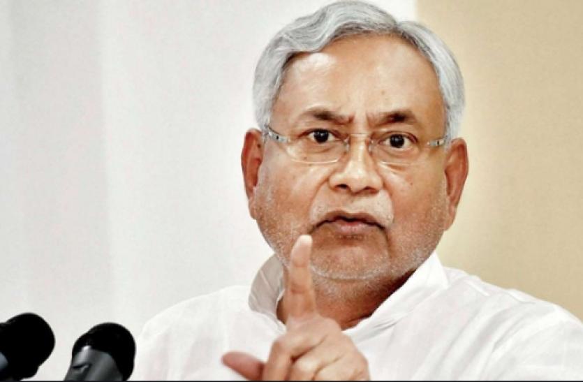 Nitish ने दिए संकेत - कर्पूरी ठाकुर की तरह मुझे भी मुख्यमंत्री पद से हटाया जा सकता है