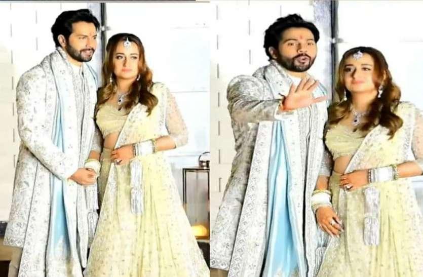 शादी के तुरंत बाद पत्नी Natasha को लेकर प्रोटेक्टिव दिखे Varun Dhawan, पैपराजी से बोले- आराम से बोलो यार वो डर जाएगी