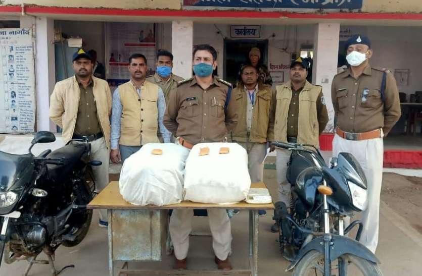 50 किलो गांजा के साथ छोटा जस्सा समेत तीन गिरफ्तार