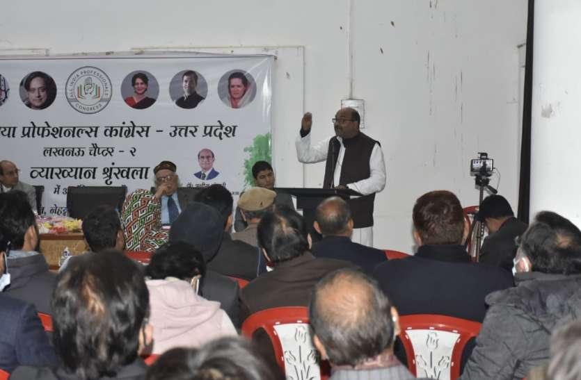 नये कृषि कानून सिर्फ पूंजीपतियों को फायदा पहुंचाने के लिए बनाये गये : अजय लल्लू