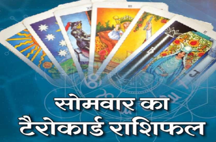 Tarot Horoscope Today 25 January 2021 मिथुन, कन्या रााशिवालों को शाम को जरूर मिलेगा लाभ