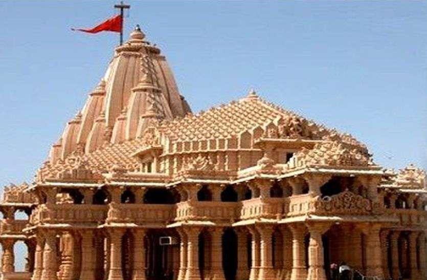 Shriram temple construction - श्रीराम मंदिर निर्माण: चार दिन में 16 लाख रुपए का संग्रहण