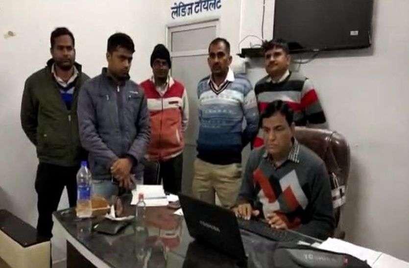 कृषि भूमि का आवासीय पट्टा जारी करने की एवज 15 हजार रुपए की घूस लेते लिपिक गिरफ्तार