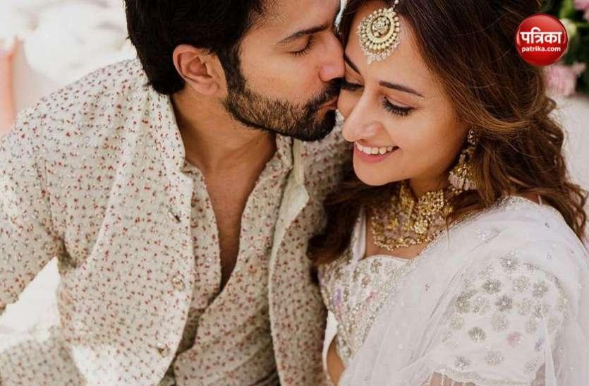मेहंदी सेरेमनी में Varun Dhawan और नताशा दलाल का दिखा रोमांटिक अंदाज, देखें कपल की खूबसूरत तस्वीरें