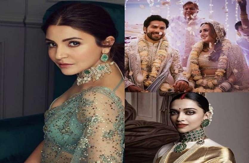 बॉलीवुड के नए शादीशुदा जोड़े Varun-Natasha पर सेलेब्स ने लुटाया खूब प्यार, जिंदगीभर साथ रहने का दिया आशीर्वाद