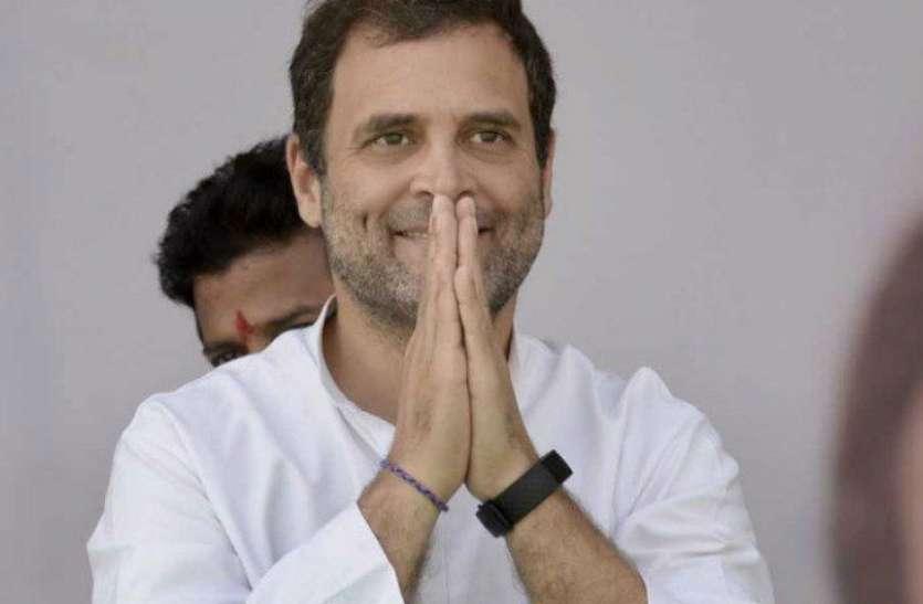 Repulic Day 2021:  राहुल गांधी ने मोदी सरकार पर कसा तंज, देशवासियों को दी गणतंत्र दिवस की शुभकामनाएं