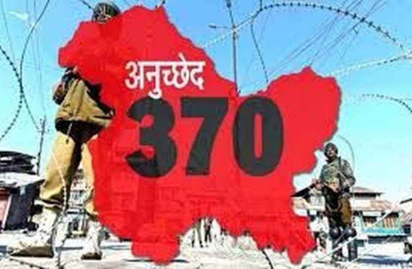 Article 370 and 35A : धारा 370 के प्रावधान क्या थे?