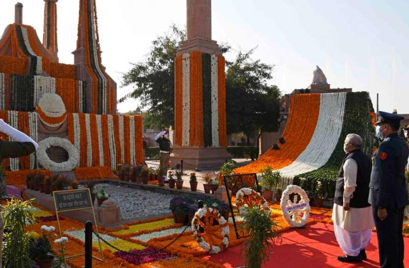उत्साह, उमंग और भव्यता के साथ मनाया गया राष्ट्रीय चेतना का उत्सव गणतंत्र दिवस