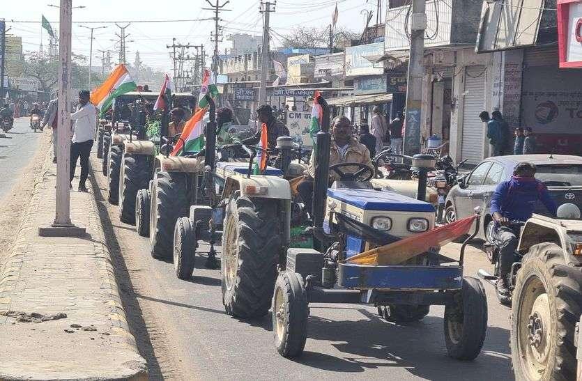 किसानों ने दिल्ली में चल रहे आन्दोलन के समर्थन में निकाली रैलिया