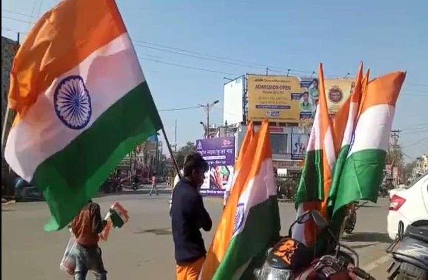 पहले 26 जनवरी को मनाया गया था स्वतंत्रता दिवस
