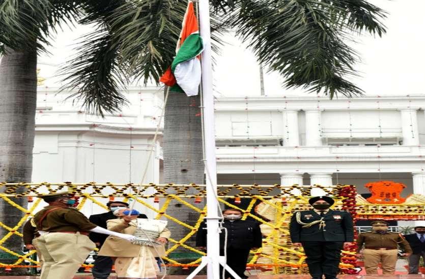 72nd Republic Day 2021 : राज्यपाल ने राजभवन में झण्डारोहण किया