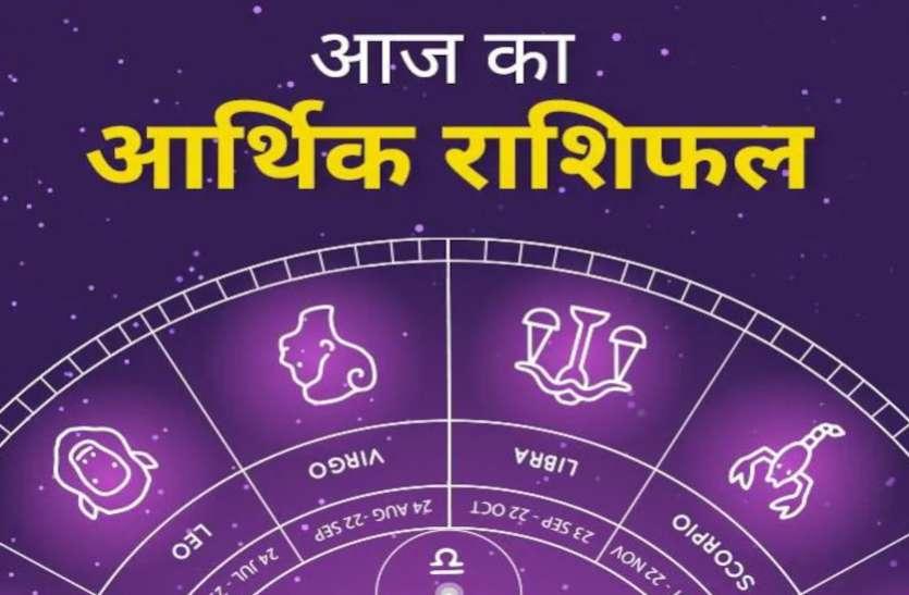 Financial Horoscope Today 26 January 2021 शुभ योगों से होगी व्यापारिक वृद्धि, बाजार को मिलेगी मजबूती