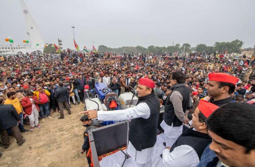 भाजपा को किसानों व बेरोजगारों की आवाज नहीं सुनाई दे रही - अखिलेश
