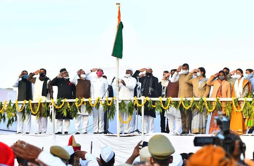 संविधान की मूल भावना को आत्मसात करने की प्रेरणा देता है गणतंत्र दिवस -मुख्यमंत्री