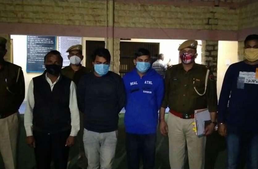 हैण्डीक्राफ्ट फैक्ट्री के सुरक्षाकर्मी ही निकले चोरी के आरोपी