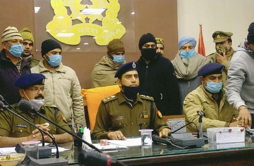 बिजनौर पुलिस ने किया दोहरे हत्याकांड का खुलासा, लाईसेंसी रिवॉल्वर से की गई थी दाेनाें किसानाें की हत्या