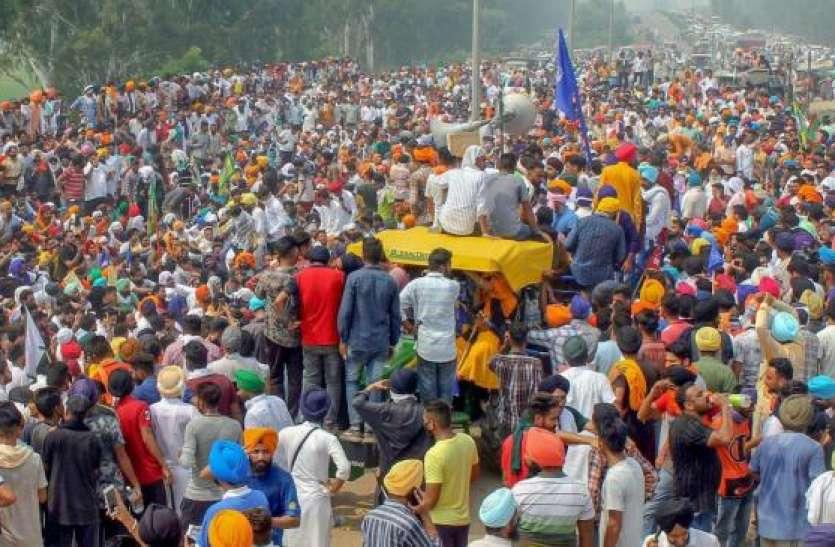 Tractor rally: हिंसा के बाद दिल्ली के इन इलाकों में बंद हुआ इंटरनेट, रात 12 बजे तक बंद रहेगी सेवा