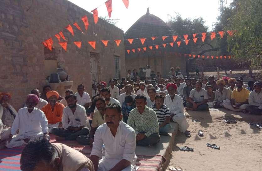गर्वित हिन्दू का भाव सभी हिंदुओं में हो: सोढ़ा