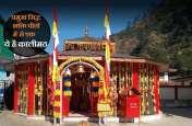 कालीमठ मंदिर : जहां मौजूद हैं देवी काली के पैरों के निशान
