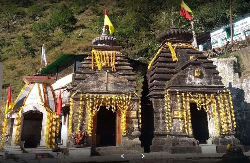 Kalimath is one of the main Siddha Shakti Peethas