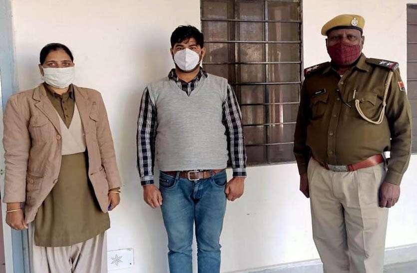 स्वयं का अपहरण बता पिता से दस लाख फिरौती मांगने वाला पुत्र गिरफ्तार