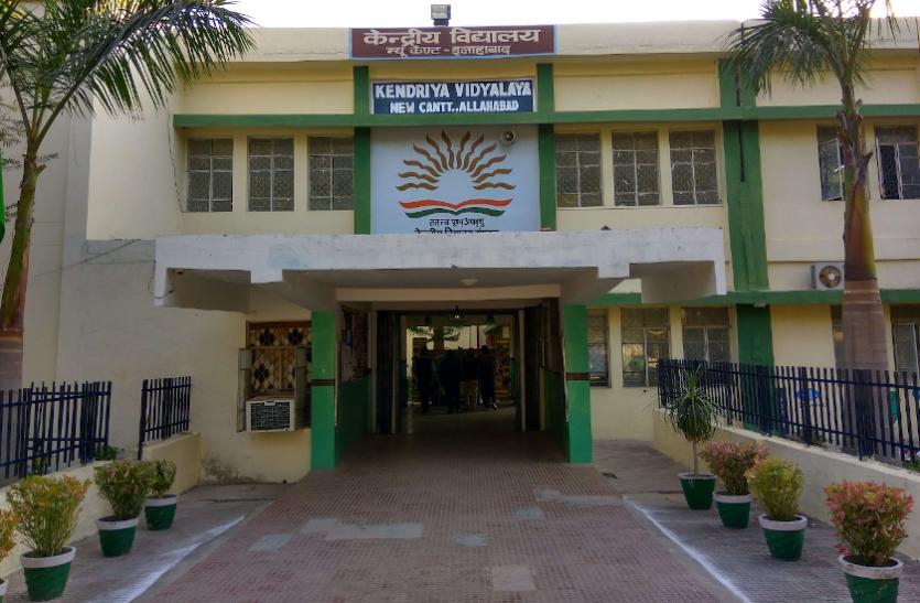 KVS Term-end exams 2021: कक्षा 3 से 11वीं तक की परीक्षाएं एक मार्च से शुरू, जानें पूरी डिटेल्स