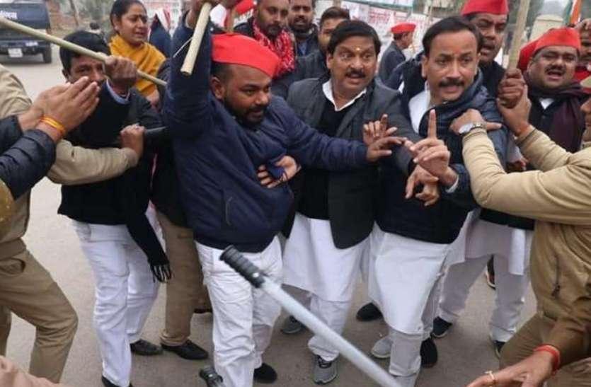 किसानों के समर्थन में समाजवादी पार्टी की ट्रैक्टर रैली, लखनऊ में झड़प के बाद हिरासत में कई सपा नेता
