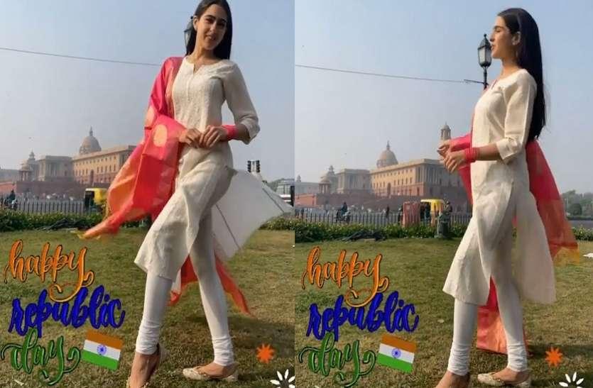 Sara Ali Khan ने राष्ट्रपति भवन से दी गणतंत्र दिवस की शुभकामनाएं, बोलीं- मेरा भारत महान