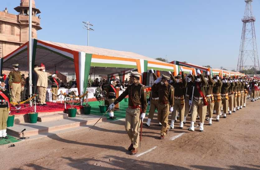 परम्परागत एवं उल्लास के साथ मनाया 72 वां गणतंत्र दिवस