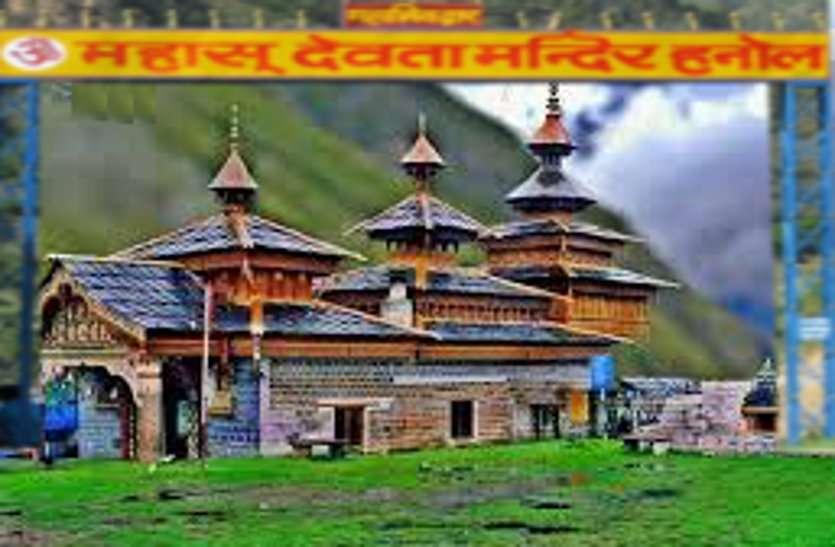 मंदिर : जहां हमेशा जलती रहती है एक ज्योति और हर साल राष्ट्रपति भवन से आता है नमक