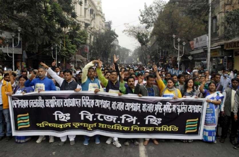 जय श्री राम नारे को लेकर विवाद बढ़ा, तृणमूल शिक्षक सेल ने भाजपा के खिलाफ निकाली रैली