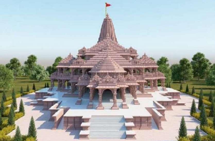 राम मंदिर निर्माण के लिए विश्व सिंधी सेवा संगठन ने 200 किलो चांदी की दान