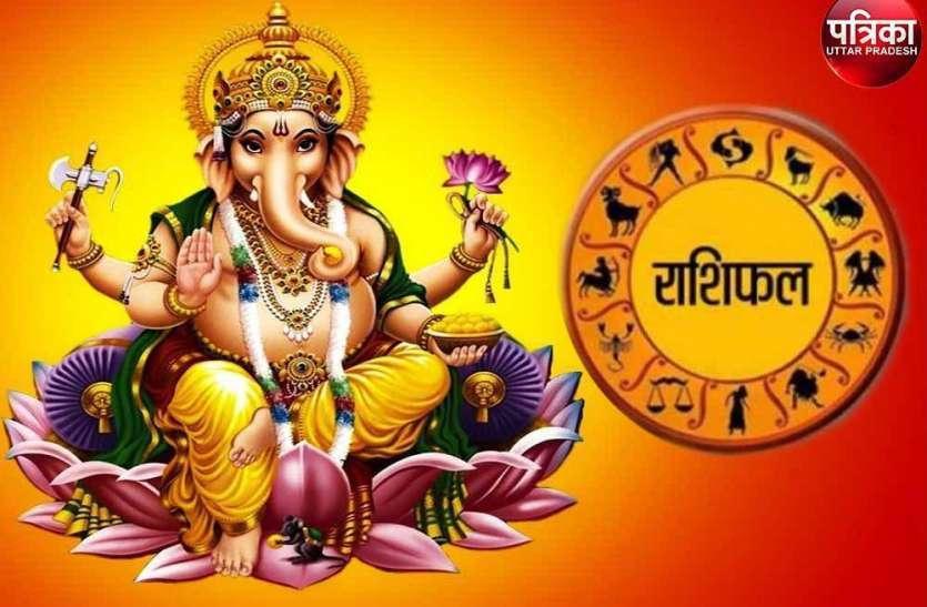 Horoscope Today 27 January 2021 कन्या—कुंभ वालों की बिजनेस ग्रोथ, 6 राशियों के लिए श्रेष्ठ दिन, जानें आपको क्या सौगात देंगे गणेशजी