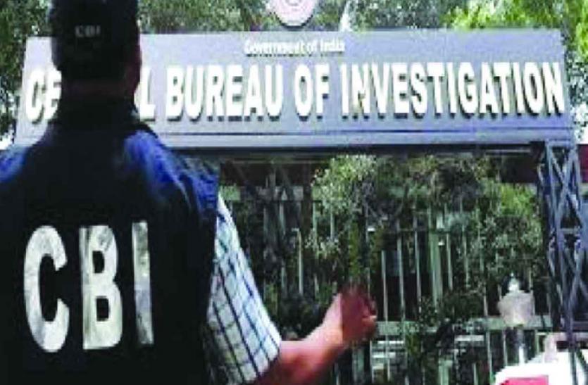 NTPC लारा में हुए सीमेंट और स्टील घोटाले की जांच के लिए पहुंची CBI