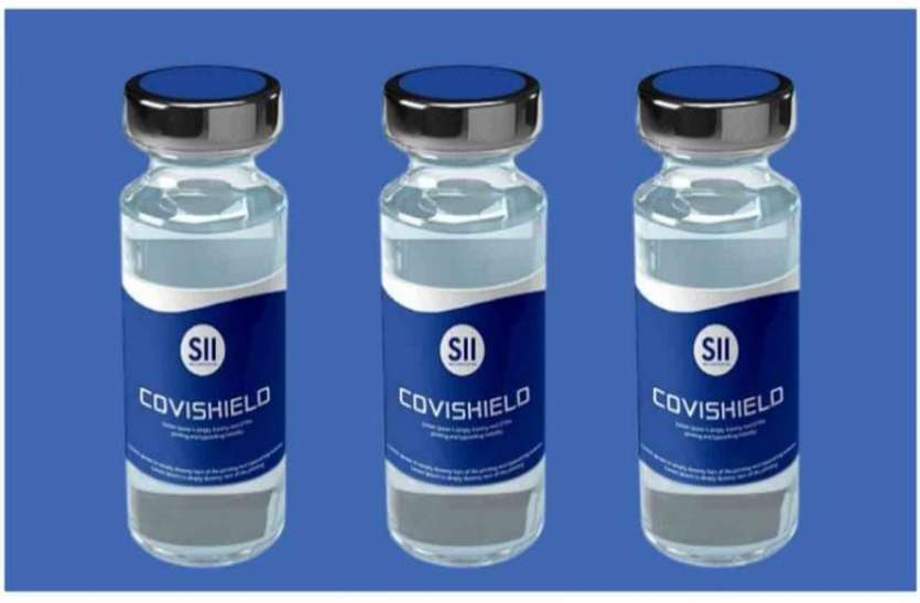 ₹400 करोड़ से कोविशील्ड के एक करोड़ टीके खरीदेगी सरकार